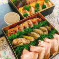 「年末ランティミテ惣菜BOX」ご予約開始のお知らせ